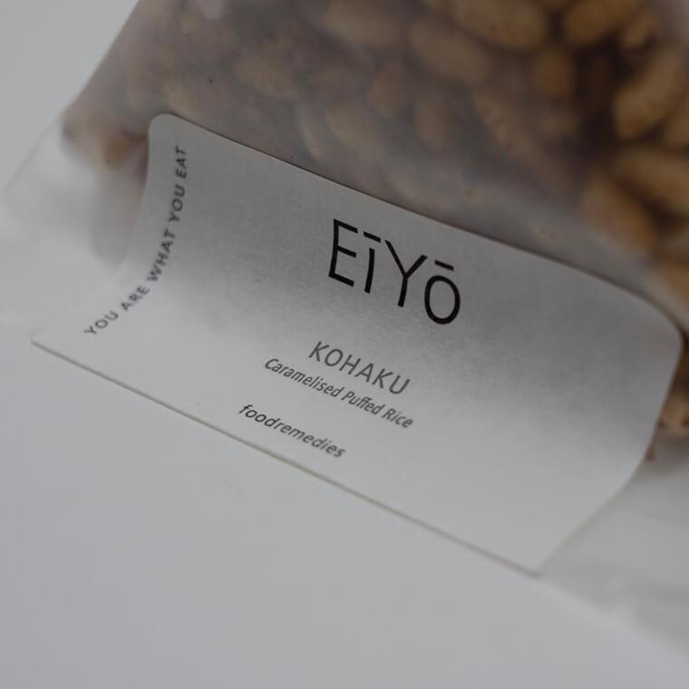 eiyo-kohaku