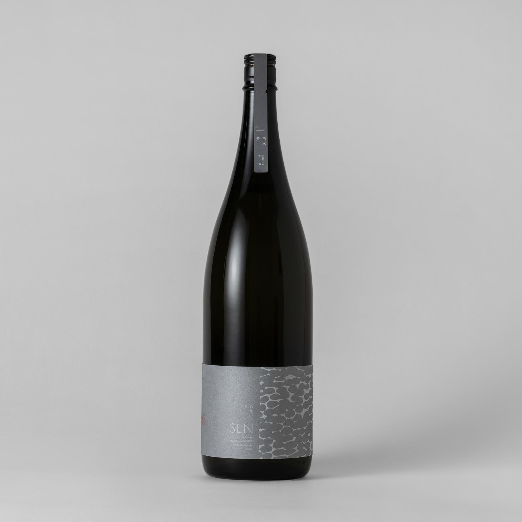 純米 SEN〈うすにごり生酒〉1800ml